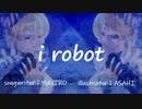 【重音テト】  i robot 【オリジナル曲】