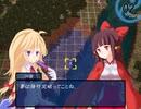 【東方×FE】眠れない夜に「幻想の系譜」実況part65