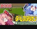 【ダビスタ】茜「うちダービー馬育てるわ」part008