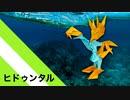 """【折り紙】「ヒドゥンタル」 15枚【樽】/【origami】""""Hiddental"""" 15 pieces【barrel】"""