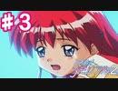【2人実況】幼女時代の終わり… 【ときメモ2初見プレイ】#3