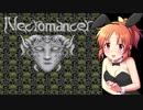 【モバマス】安部菜々が邪聖剣ネクロマンサーをリアルに楽しく遊ぶ動画