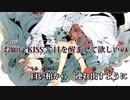 【ニコカラ】白い雪のプリンセスは -Piano Ver.-(Off Vocal)