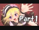 【R-18実況】監獄から脱出しろ! ゲームブック風フリーゲーム【Part1】