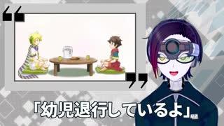【アニメ】神達に拾われた男 第07、08話【