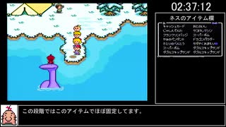 MOTHER2 RTA 3:48:34 part6