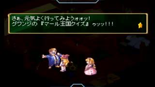 【マール王国の人形姫2】誰もが認める神ゲ