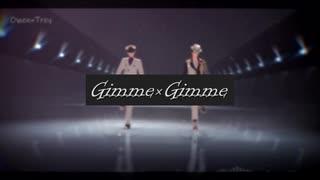 【MMDまほやく】Gimme×Gimme【MMDツイステ】