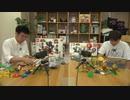よゐこの2人が「レゴ スーパーマリオ」で遊び倒します!
