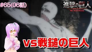 【アニメ実況】アニの活躍が見たい初見の
