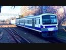 西武新101系241F(伊豆箱根鉄道色) 萩山駅3番線入線
