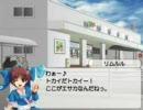 【MUGEN】庵の部屋特別企画 ~ナコルルの