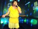 【みずりん】黄色いお空で BOOM BOOM BOOM/黄色5①