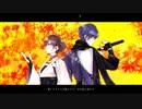 【歌ってみた】 番凩 - VV & 黑鸦
