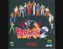 龍虎の拳2/ネオジオCD BGM集