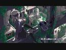 天ノ弱(cover)【歌ってみた】