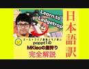 MK Leoの崖狩りの心理 日本語字幕付き the mind of mk leo ledgetrapping