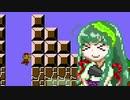 【マリオ35】ずん子がマリオ35をプレイ!【VOICEROID実況】