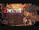 【Zelter】ドット絵で可愛いと思っていたが蓋を開けてみたら地獄だった【Part1】