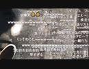 #七原くん 「1年ぶりの、雷魚リベンジ。早朝。」2/4【20190906】720p