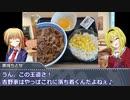 黒埼ちとせのグルメ探⑭~吉野家で王道の牛丼!