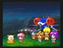 【ゲーム天国】ステージ8 ポリゴンワールド~ED