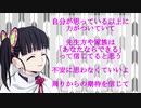 【声真似】第参回 栗花落ラヂヲ〜応援メッセージ〜【指示募集中】