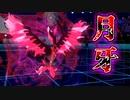 【実況】のんびりランクマするよ!!ガラルファイアー伝説!【ポケモン剣盾対戦】