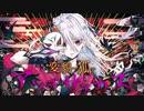 【和風デジタル】変貌-狐-アンチサァカス/ぷくfeat.鏡音リン【ボカロオリジナル曲】