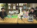 【大好評】よゐこが自作ギミックでレゴ マリオ コースに挑戦! 生配信