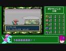 【ゆっくり実況】スロットパーティでポケモンリーグを制覇する (ポケモンLG)  Part 2-1【スロパで殿堂入り】