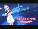 【MMD】【J級1番艦駆逐艦 Jervis】シニカルナイトプラン[ぽんぷ長式Jervis(ジャーヴィス)]