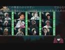 人狼最大トーナメントseason7 #01 1/6