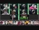 人狼最大トーナメントseason7 #01 2/6