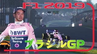 迫真F1部 左回りの裏技 #20.f1inmu【F1