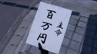 【MMD刀剣乱舞】LOVE&JOY【多キャラ】