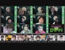 人狼最大トーナメントseason7 #01 4/6