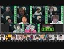 人狼最大トーナメントseason7 #01 5/6