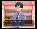 【PS2 桜蘭高校ホスト部】 part11