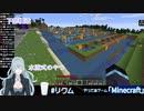第92位:【どっとライブ】リクムの植林場 解説まとめ動画【マイクラ】