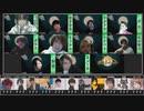 【コメなし】人狼最大トーナメントseason7 #01 2/6