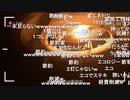 #七原くん 「理想現実マニュアル イン 三重」【20190913】