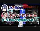 APEXボクシング部 地獄のドライブ【にじさんじ/雪城眞尋/エルフのえる/長尾景】