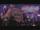 【実況】デススマイルズIIX 魔界のメリークリスマスやろうぜ! その13ッ!
