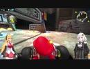 【 弦巻マキ&紲星あかり】掛け合いボイスロイド実況 マリオカートライブホームサーキット をやってみよう