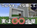 【Minecraft】空島で技術時代発展記 #34【ゆっくり実況】