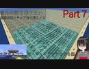 自分の町を作りたい Part7(海底神殿トラップ編2/3)