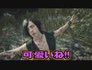 【Devil May Cry5】Vに沼った嫁の限界チャレンジ