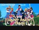 【あきゅーず⭐︎Aq's】HAPPY PARTY TRAIN【踊ってみた】