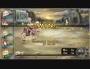 【花騎士】聖女エノテラ 3242万ダメージ